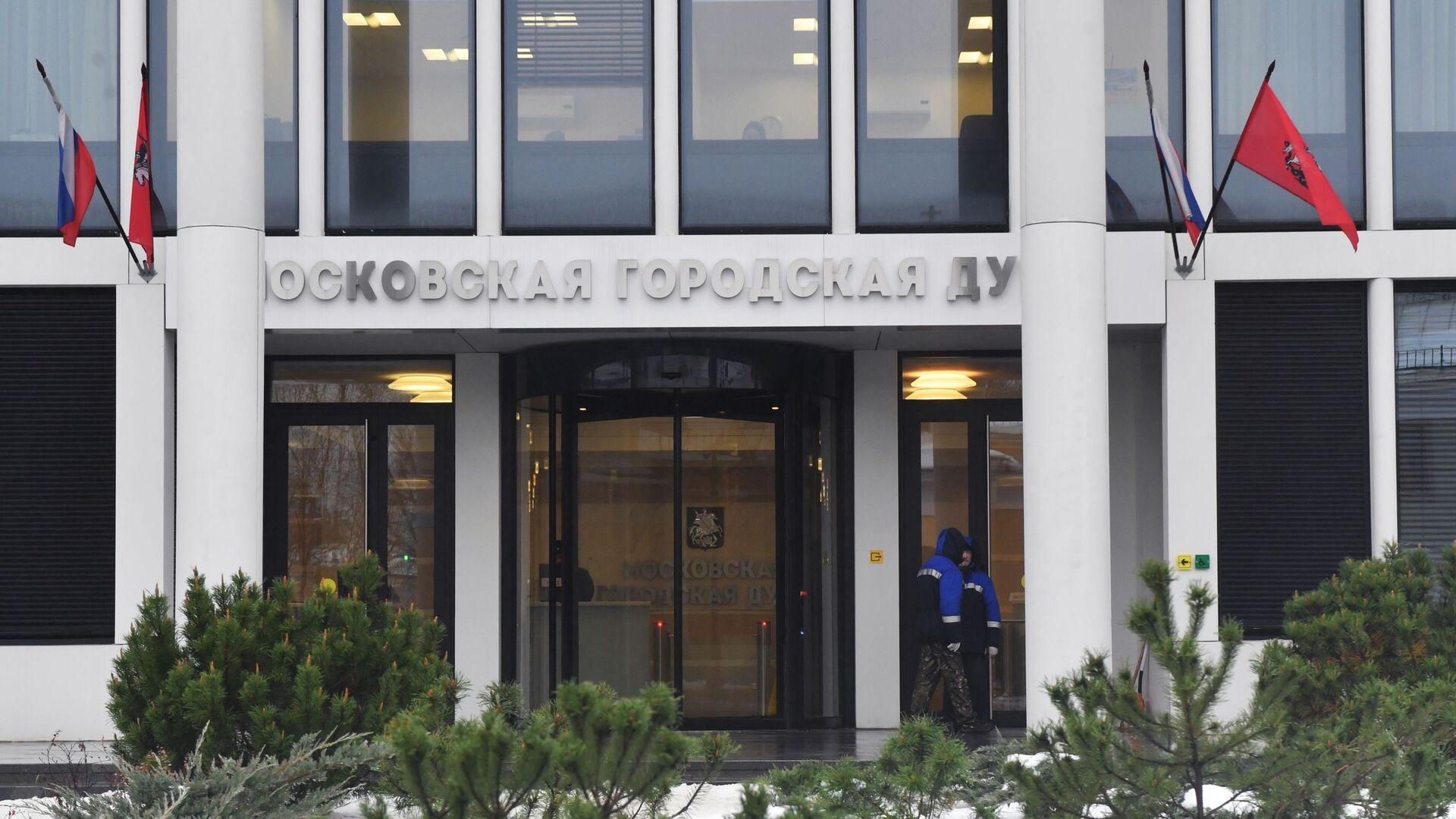 Здание Московской городской Думы на Страстном бульваре в Москве - РИА Новости, 1920, 14.05.2021