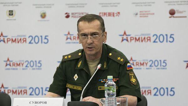 Генерал-лейтенант Станислав Суворов