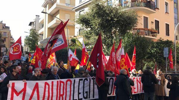 Манифестация в поддержку Мадуро и народа Венесуэлы в Риме. 26 января 2019