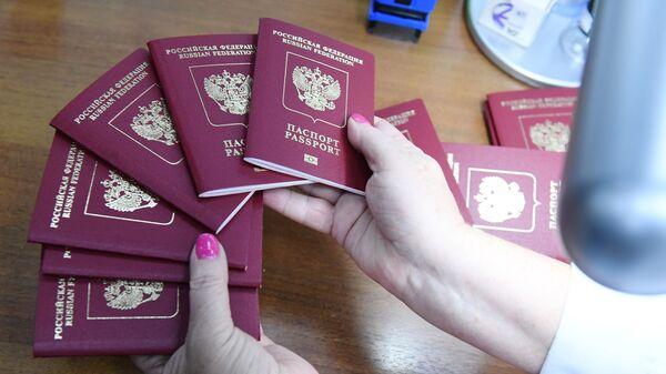 Заграничные биометрические паспорта