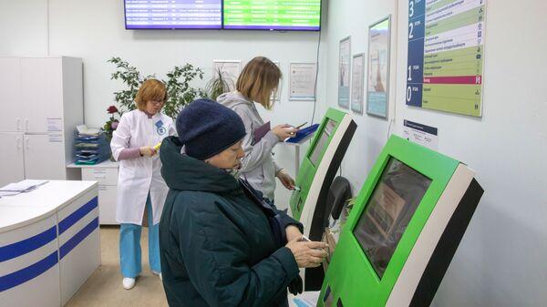 Пациенты записываются на прием к врачу