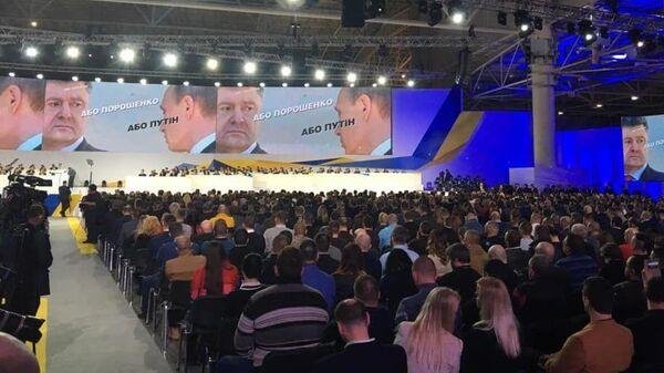 Трансляция выступления Петра Порошенко в Киеве