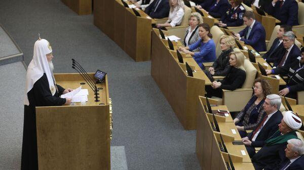 Патриарх Московский и всея Руси Кирилл выступает на VII Рождественских парламентских встречах в Государственной Думе РФ