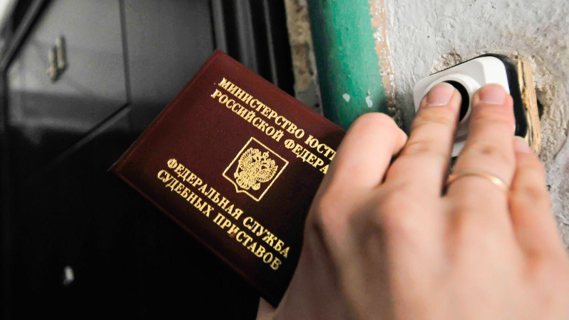 Рейд судебных приставов по проверке имущественного положения должников - РИА Новости, 1920, 17.06.2021