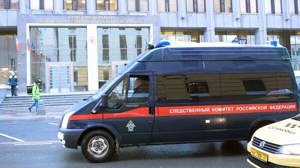 Автомобиль Следственного комитета РФ у входа в здание Совета Федерации РФ
