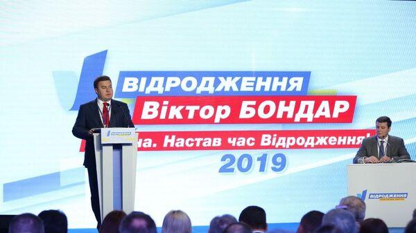 Председатель Партии Возрождение Виктор Бондарь во время представления предвыборной программы
