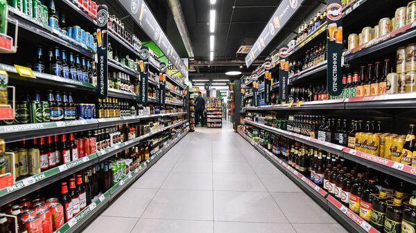 Алкогольный отдел супермаркета