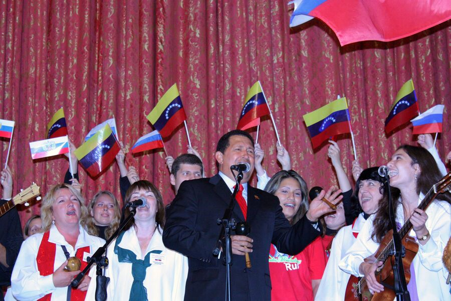 Уго Чавес в РУДН, 2010 год