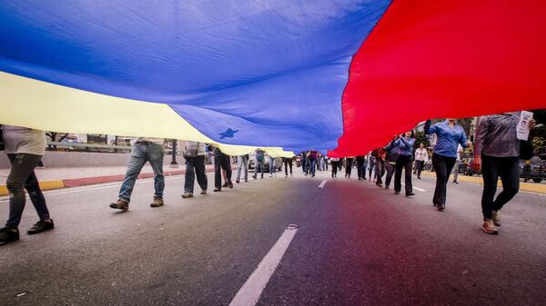 Митинг оппозиции в Каракасе