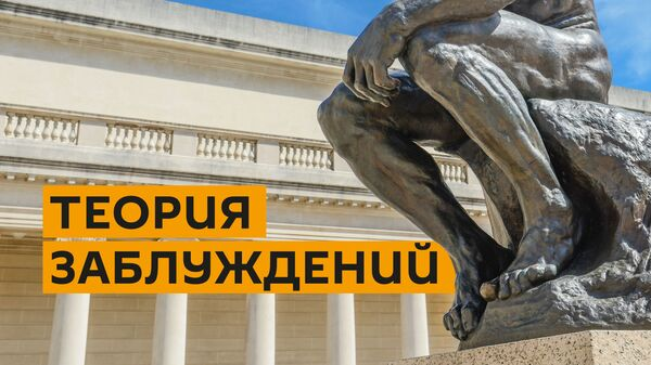 Теория заблуждений: Николай Булганин – потерянный среди советских маршалов
