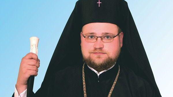 Архиепископ Михаловско-Кошицкий Георгий (Странский)