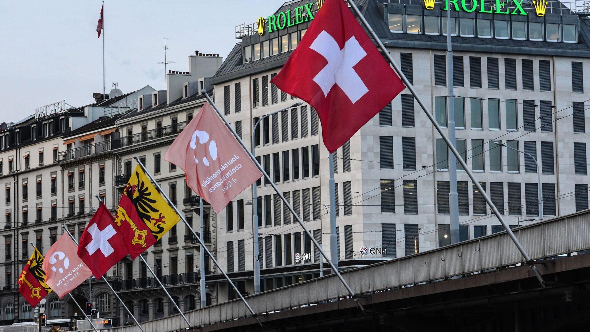 Флаги на одной из улиц Женевы - РИА Новости, 1920, 04.05.2021