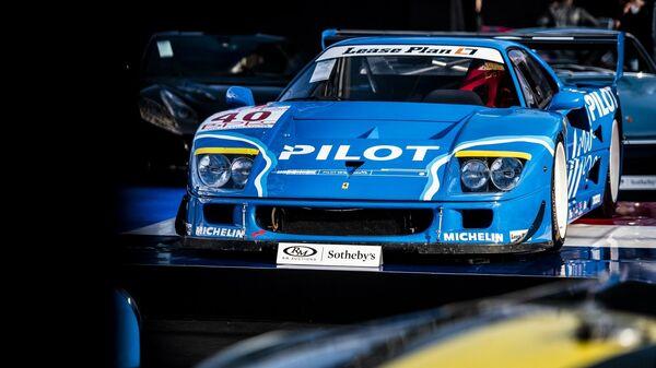 Редкий гоночный суперкар Ferrari F40 LM 1987 года, проданный на аукционе Sotheby's в Париже за 4,3 миллиона евро
