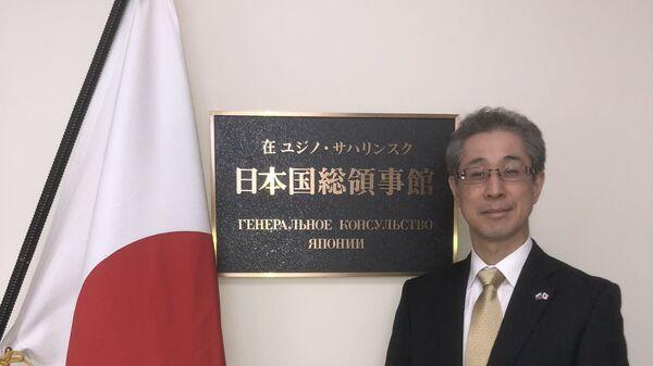 Генконсул Японии в Южно-Сахалинске Рюити Хирано