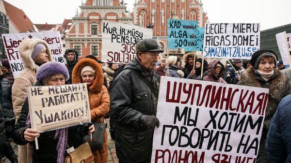 Митинг в поддержку мэра Риги Нила Ушакова, организованного партией Согласие. 9 февраля 2019