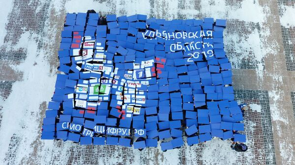 Участники флешмоба, посвященного отключению аналогового телевещания, у здания Ульяновского государственного педагогического университета имени И.Н. Ульянова в Ульяновске. 9 февраля 2019