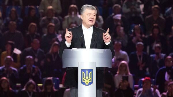 22 марта 2019 — Новости Украины , Киев , Рада , Порошенко , Новости Киева