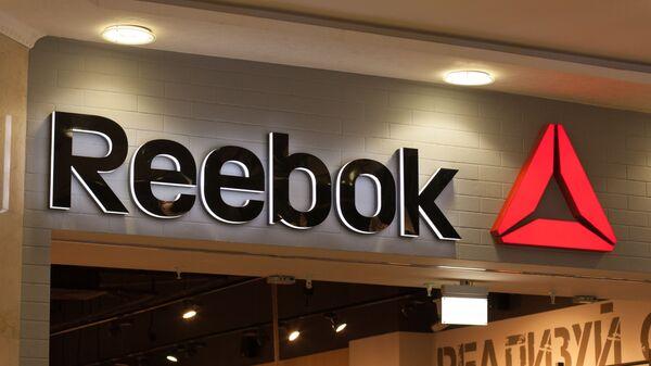 Магазин Reebok в России
