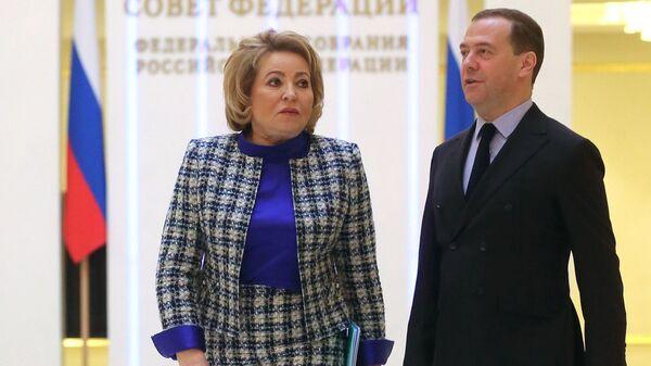 Дмитрий Медведев и председатель Совета Федерации РФ Валентина Матвиенко