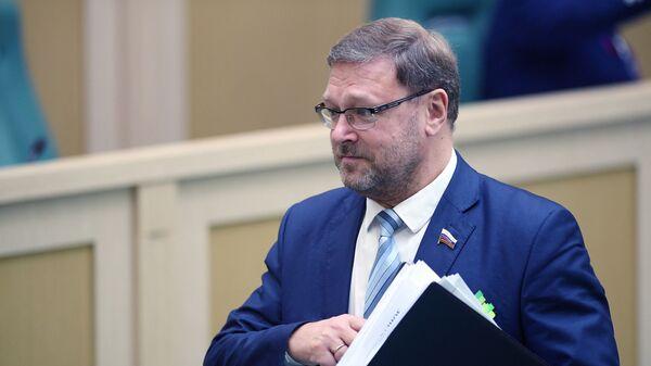 Председатель комитета Совета Федерации по международным делам Константин Косачев на пленарном заседании Совета Федерации РФ. 13 февраля 2019