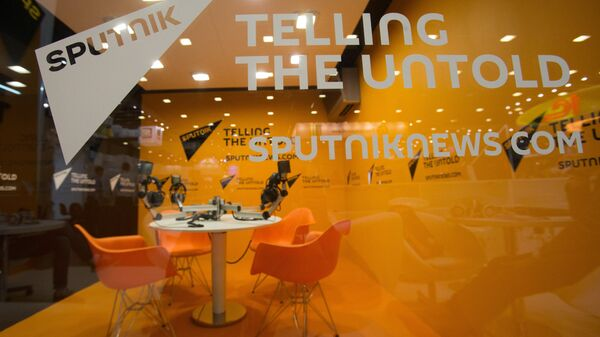 Студия информационного агентства Sputnik