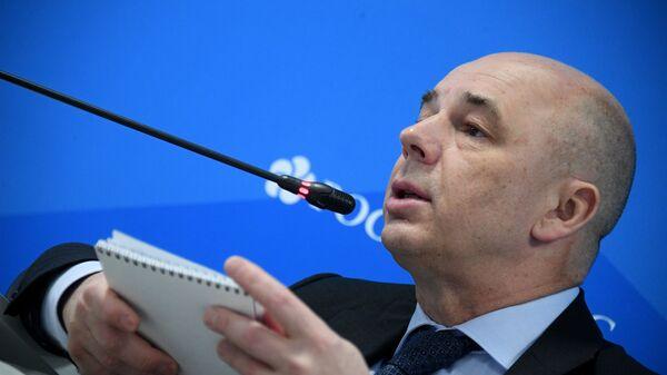Первый заместитель председателя правительства РФ – министр финансов РФ Антон Силуанов на Российском инвестиционном форуме в Сочи