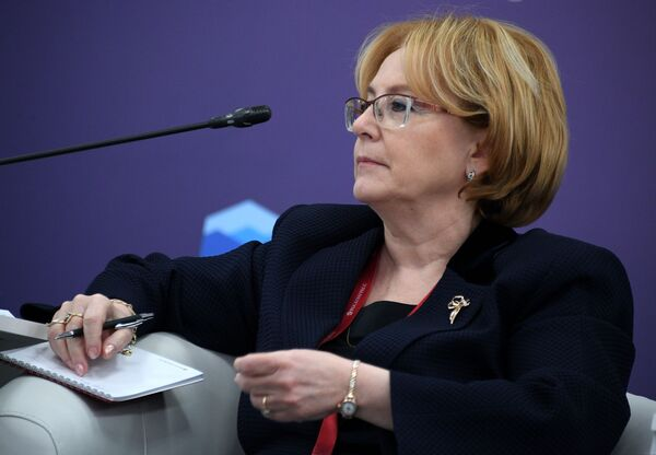 Министр здравоохранения РФ Вероника Скворцова на Российском инвестиционном форуме в Сочи