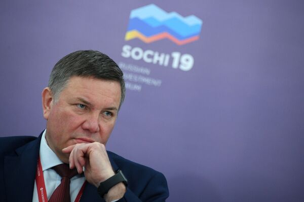 Губернатор Вологодской области Олег Кувшинников на Российском инвестиционном форуме в Сочи