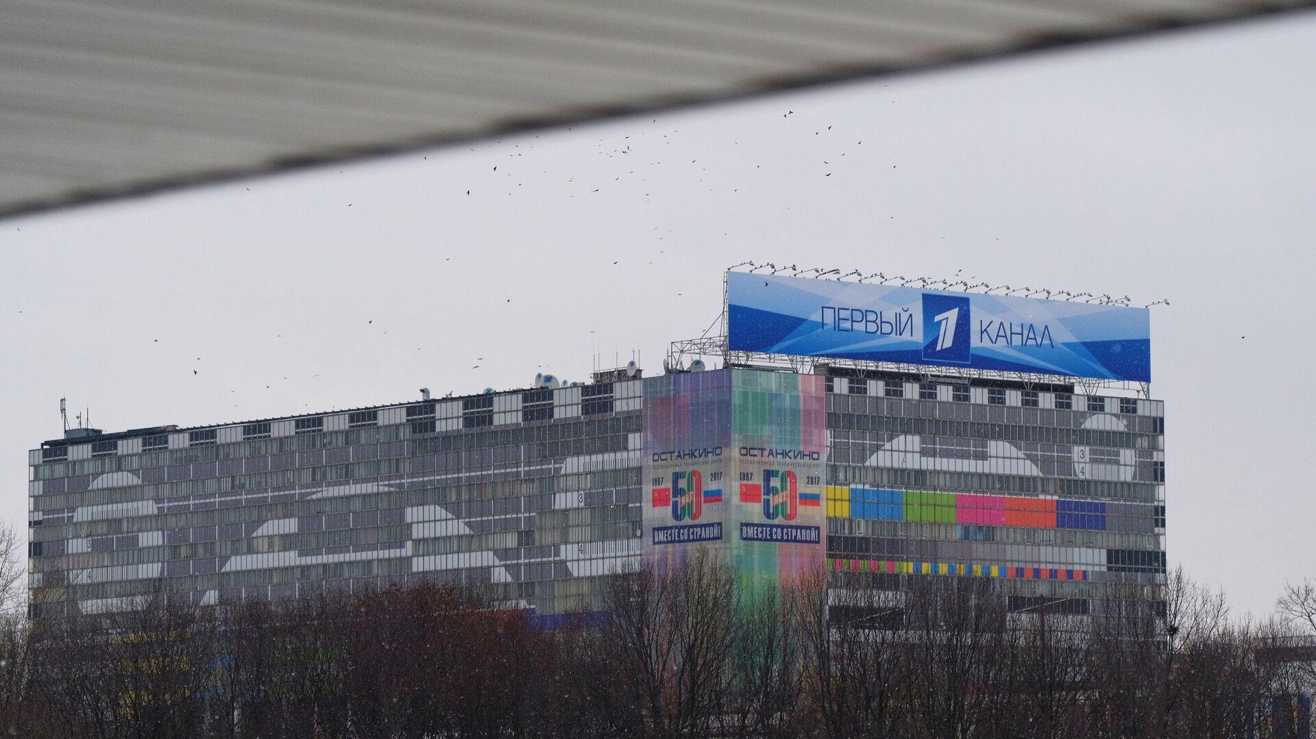 Государство снизит долю в Первом канале до 34%