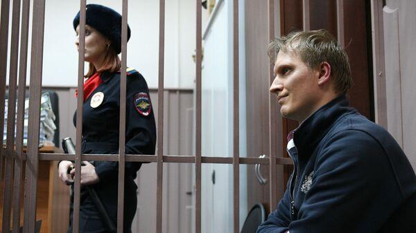 Директор по инвестициям компании Вaring Vostok Иван Зюзин в Басманном суде