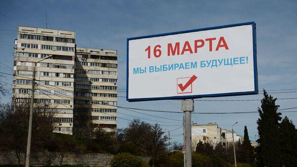 Наглядная агитация за неделю до референдума на улицах Севастополя
