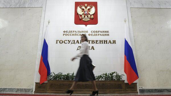 Госдума обсудит взыскание с Украины компенсации за ущерб Крыму