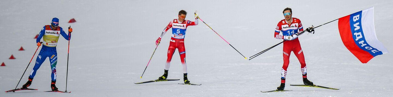 Лыжные гонки. Чемпионат мира. Мужчины. Спринт