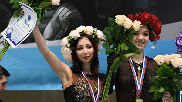 Церемония награждения Финала Кубка России