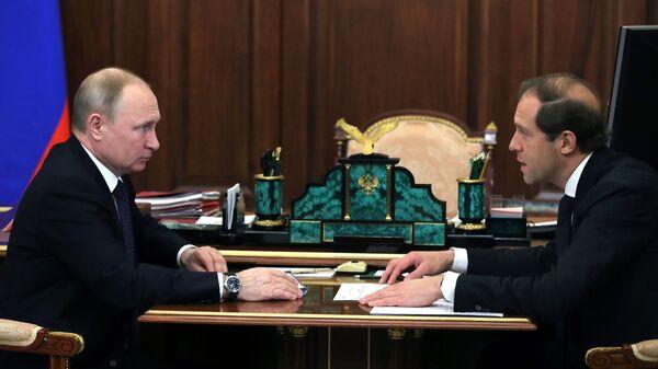Владимир Путин и министр промышленности и торговли РФ Денис Мантуров во время встречи. 25 февраля 2019