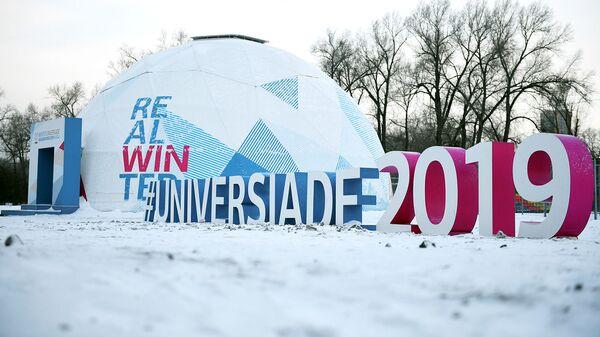 Логотип Универсиады-2019 на острове Татышев в Красноярске