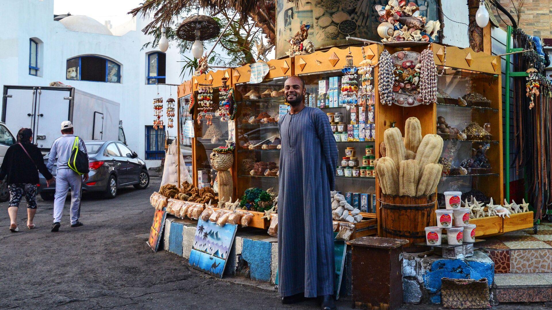 Уличный торговец в Шарм-эль-Шейхе - РИА Новости, 1920, 25.11.2020