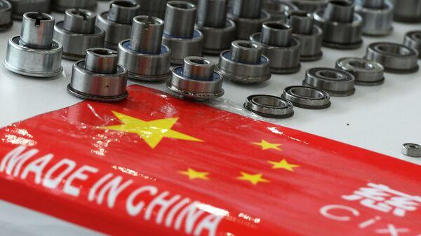 Китайская промышленная продукция. Архивное фото