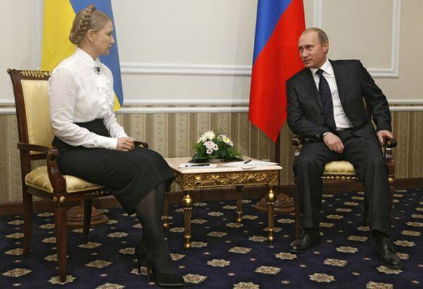 Российско-украинские переговоры: ГТС, три кредита и настрой на диалог