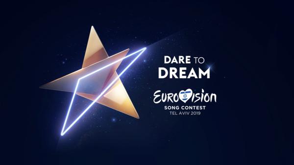 Украина отказалась участвовать в Евровидении