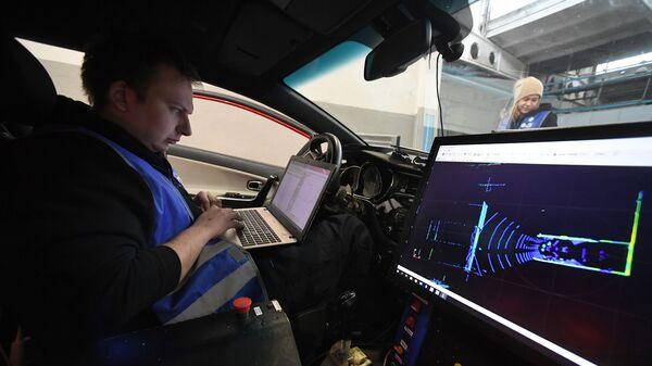 Проверка систем беспилотного автомобиля