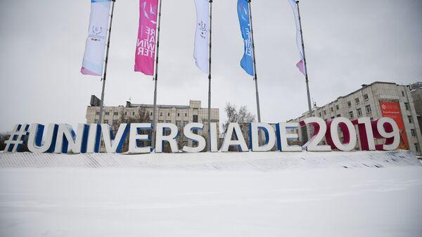 Надпись Universiade 2019