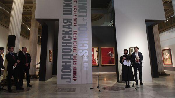 Пресс-показ выставки Фрэнсис Бэкон, Люсьен Фрейд и Лондонская школа в Государственном музее изобразительных искусств имени А.С. Пушкина в Москве