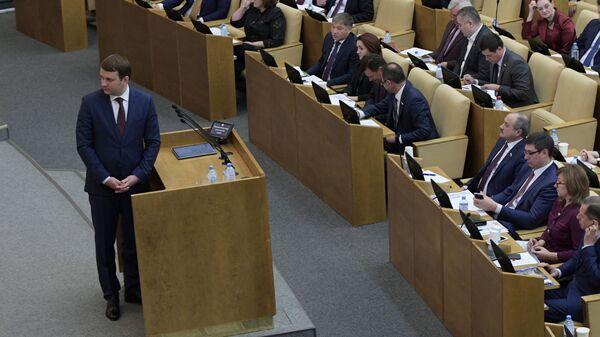 Министр экономического развития РФ Максим Орешкин на пленарном заседании Государственной Думы РФ. 6 марта 2019