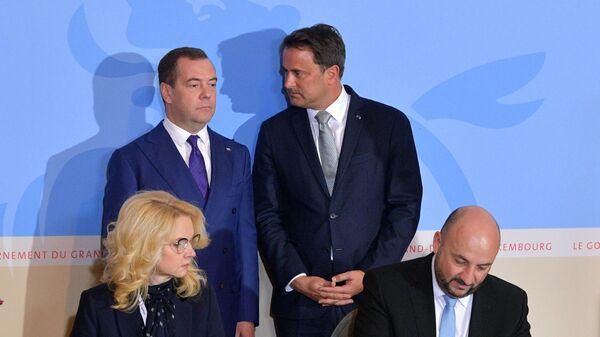 На церемонии подписания совместной декларации правительства Российской Федерации и правительства Великого Герцогства Люксембург о сотрудничестве в области модернизации экономик. 6 марта 2019