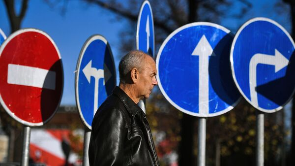 Дорожные знаки на одной из улиц
