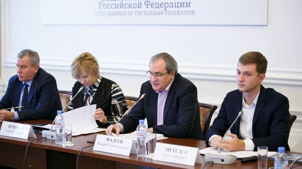 В 70 субъектах России пройдут экспертные встречи по развитию добровольчества