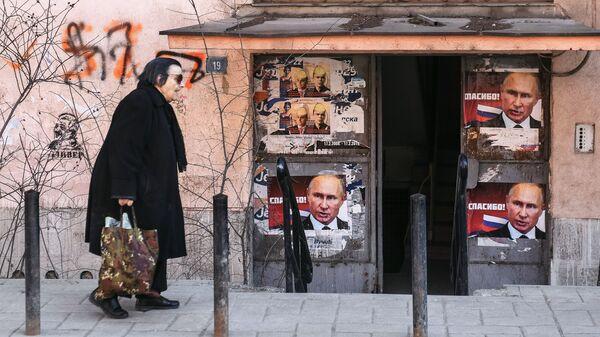 Горожанка у входа в подъезд дома в городе Косовская Митровица