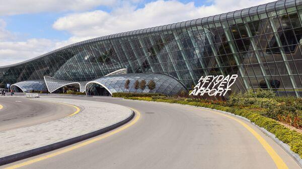 Здание Международного аэропорта имени Гейдара Алиева в Баку