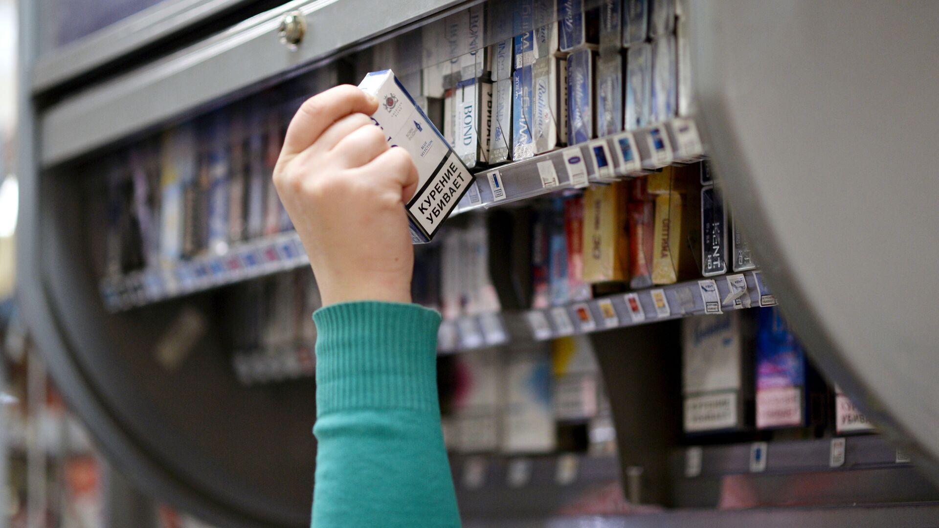 Закон о продаже табачных изделий в москве сигареты довер цена оптом